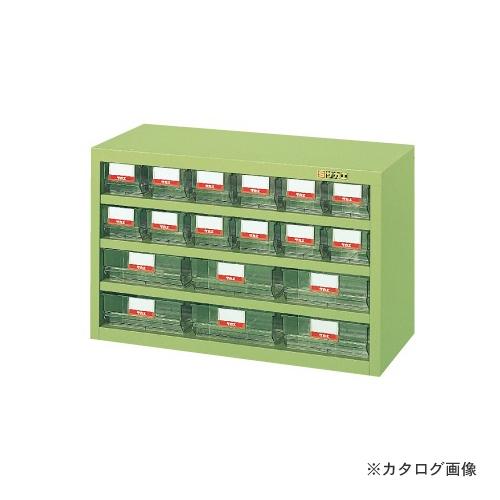 【直送品】サカエ SAKAE ハニーケース・樹脂ボックス HFS-126T