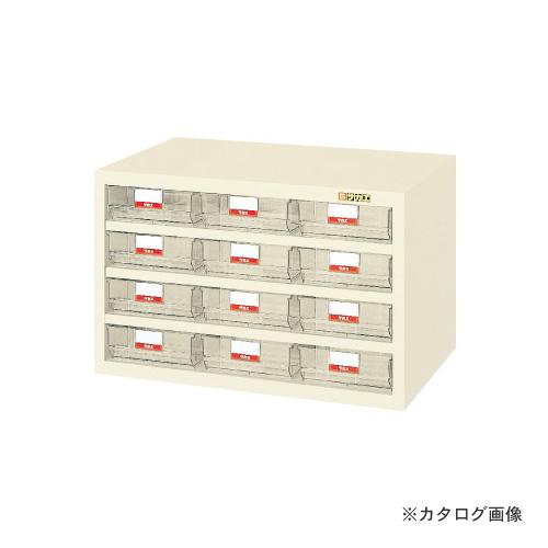 【直送品】サカエ SAKAE ハニーケース・樹脂ボックス HFS-12TLI