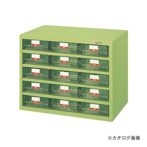 【直送品】サカエ SAKAE ハニーケース・樹脂ボックス HFS-15TL