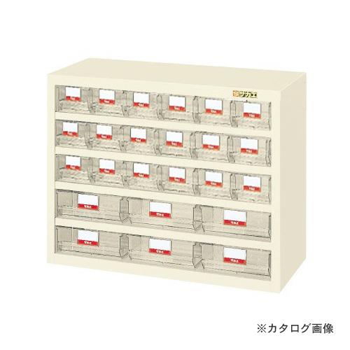 【直送品】サカエ SAKAE ハニーケース・樹脂ボックス HFS-186TI
