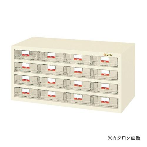 【直送品】サカエ SAKAE ハニーケース・樹脂ボックス HFW-16TLI