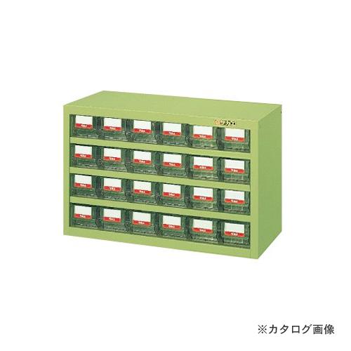 【直送品】サカエ SAKAE ハニーケース・樹脂ボックス HFW-24TL