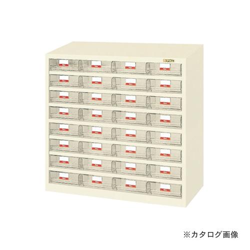 【直送品】サカエ SAKAE ハニーケース・樹脂ボックス HFW-326TLI