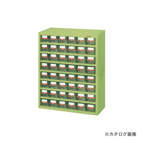 【直送品】サカエ SAKAE ハニーケース・樹脂ボックス HFW-48T