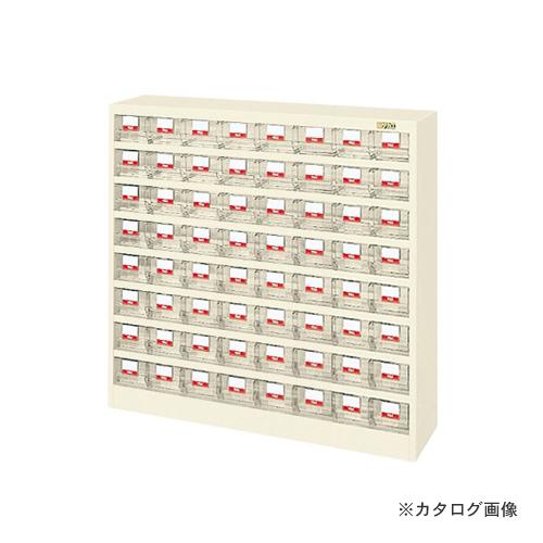 【直送品】サカエ SAKAE ハニーケース・樹脂ボックス HFW-64TLI