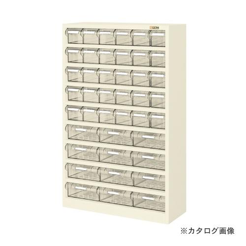 【直送品】サカエ SAKAE ハニーケース2・樹脂ボックス HK-42I