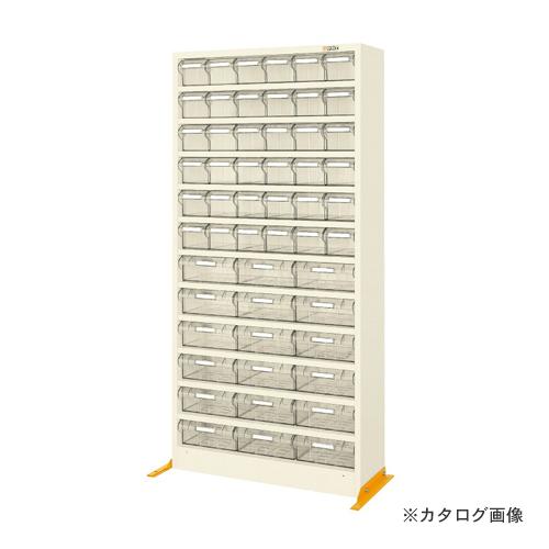 【直送品】サカエ SAKAE ハニーケース2・樹脂ボックス HK-54LI