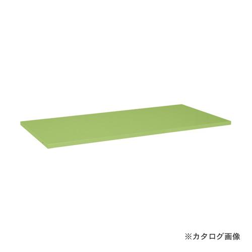 【直送品】サカエ SAKAE 作業台用オプション・中棚固定タイプ KK-1575K