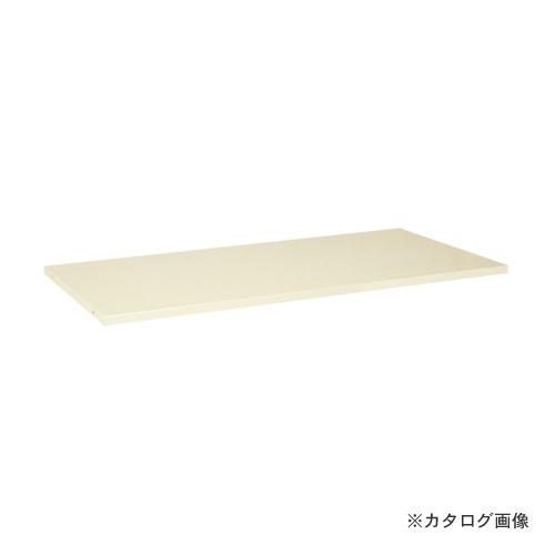 【直送品】サカエ SAKAE 作業台用オプション・中棚固定タイプ KK-1875KI
