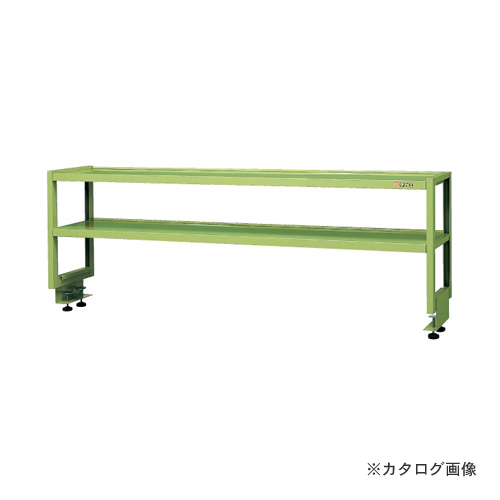 【直送品】サカエ SAKAE 簡易架台 KT-180K