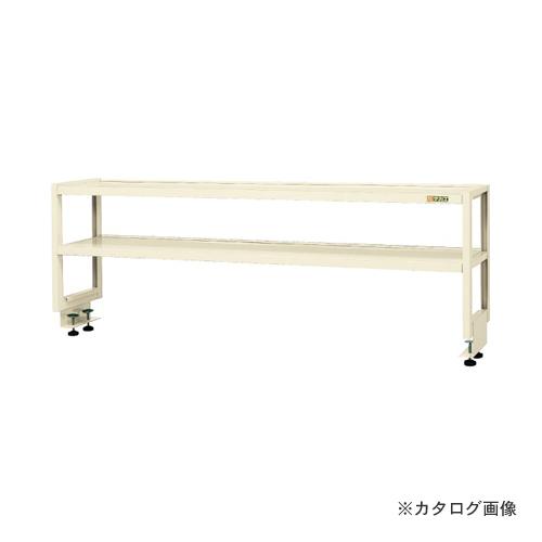 【直送品】サカエ SAKAE 簡易架台 KT-180KI