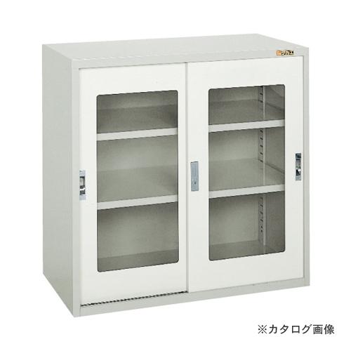【直送品】サカエ SAKAE 工具管理ユニット KU-93HAGY