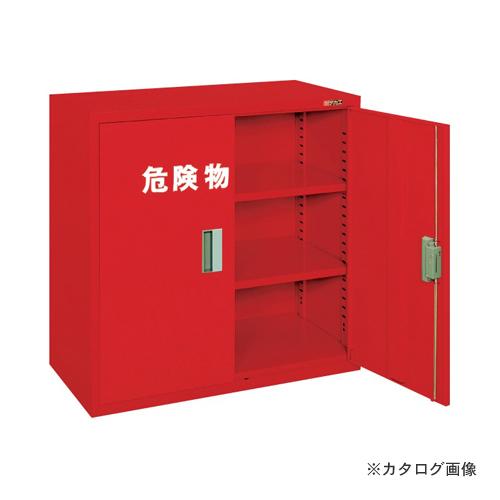 【直送品】サカエ SAKAE 危険物保管ロッカー KU-AR