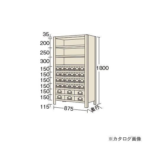 【運賃見積り】【直送品】サカエ SAKAE 物品棚KW型 KW1110-30