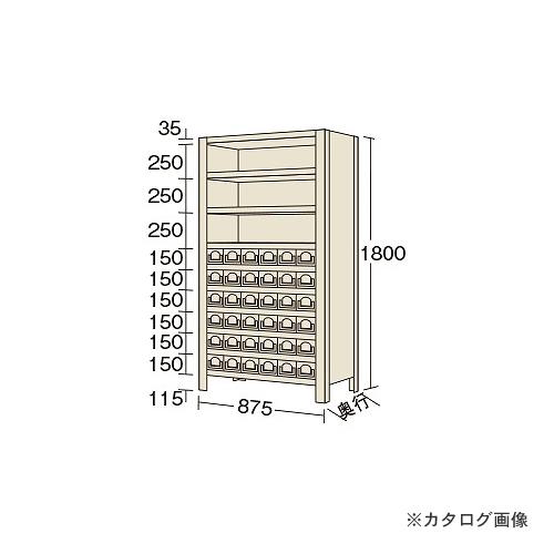 【運賃見積り】【直送品】サカエ SAKAE 物品棚KW型 KW1110-36