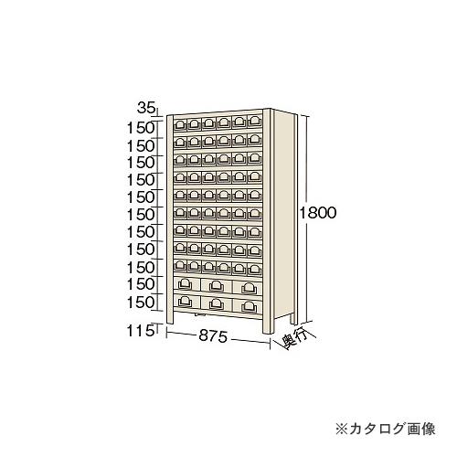 【運賃見積り】【直送品】サカエ SAKAE 物品棚KW型 KW1122-60