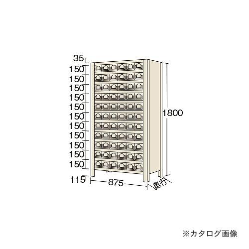 【運賃見積り】【直送品】サカエ SAKAE 物品棚KW型 KW1122-66