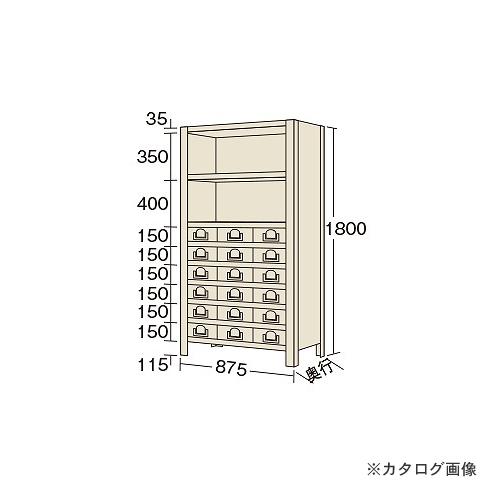 【運賃見積り】【直送品】サカエ SAKAE 物品棚KW型 KW1129-18