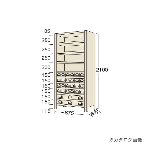 【運賃見積り】【直送品】サカエ SAKAE 物品棚KW型 KW2111-30