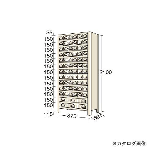 【運賃見積り】【直送品】サカエ SAKAE 物品棚KW型 KW2114-72