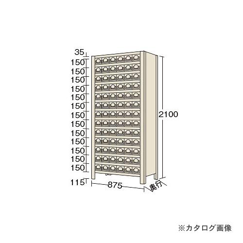 【運賃見積り】【直送品】サカエ SAKAE 物品棚KW型 KW2124-78
