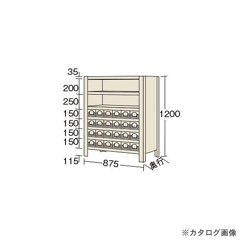 【運賃見積り】【直送品】サカエ SAKAE 物品棚KW型 KW8117-24