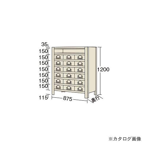 【運賃見積り】【直送品】サカエ SAKAE 物品棚KW型 KW8118-18