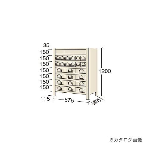 【運賃見積り】【直送品】サカエ SAKAE 物品棚KW型 KW8118-24
