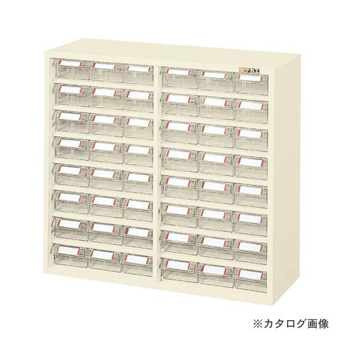 【直送品】サカエ SAKAE ピックケース L4-48W