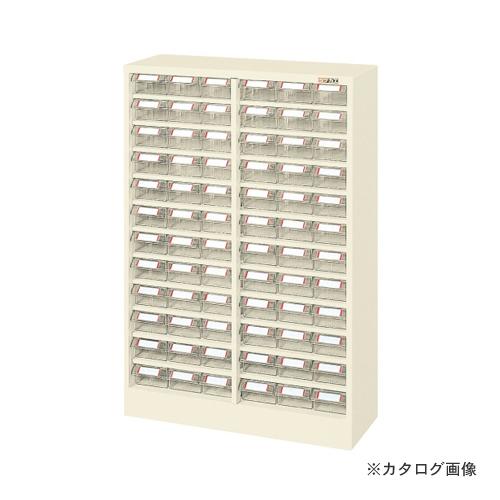 【直送品】サカエ SAKAE ピックケース L4-72W
