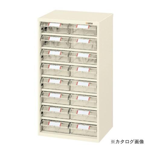 【直送品】サカエ SAKAE ピックケース L5-16