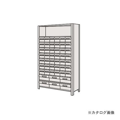 【運賃見積り】【直送品】サカエ SAKAE 物品棚LEK型樹脂ボックス LEK1121-48T