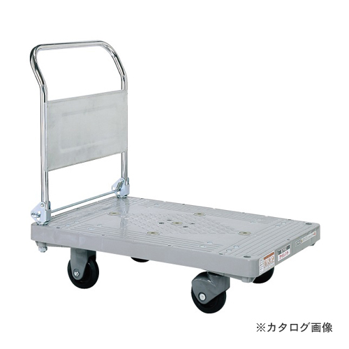 【直送品】サカエ SAKAE 樹脂ハンドカー サイレントキャスター 取手折リタタミ式 LHT-20CS