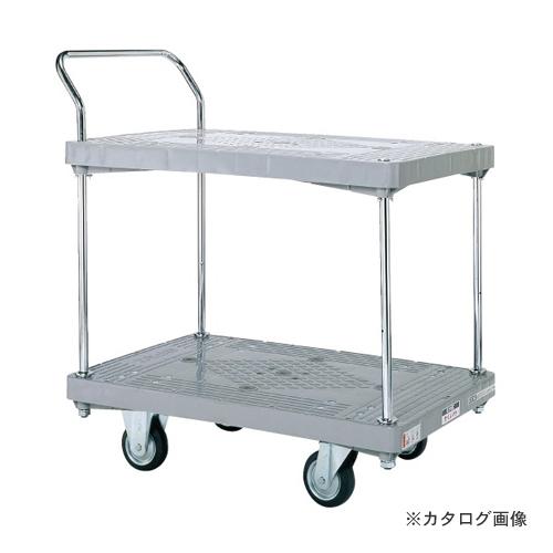 【直送品】サカエ SAKAE 樹脂ハンドカー 標準キャスター 2段片袖 LHT-22