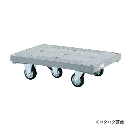 【直送品】サカエ SAKAE 樹脂平台車 LHT-50