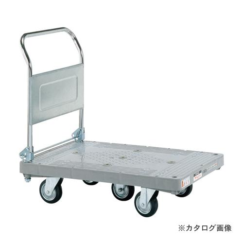 【直送品】サカエ SAKAE 樹脂ハンドカー 五輪車 標準キャスター 取手折リタタミ式 LHT-50C
