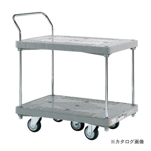 【直送品】サカエ SAKAE 樹脂ハンドカー 五輪車 標準キャスター 2段片袖 LHT-52