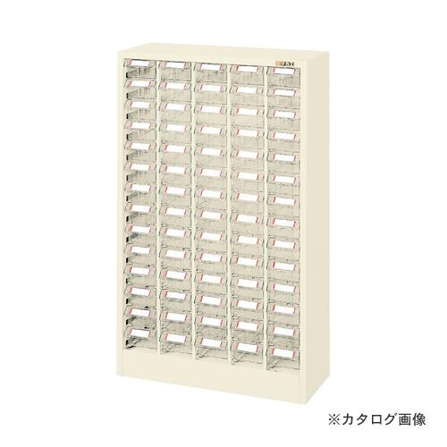 【直送品】サカエ SAKAE グランデケース LP-704
