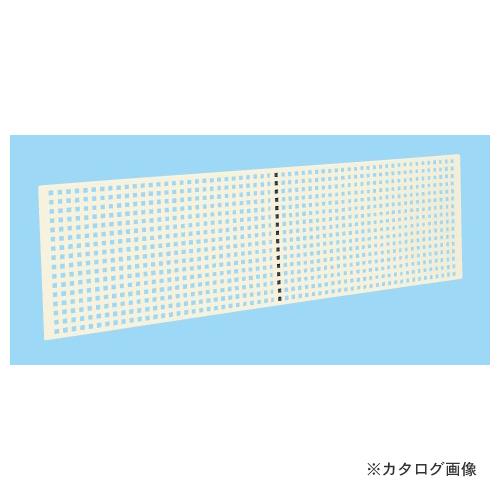 【個別送料1000円】【直送品】サカエ SAKAE ラインシステム用オプション・パンチングパネル LSN-1200P