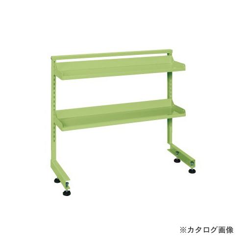 【個別送料1000円】【直送品】サカエ SAKAE オプション架台 M-75T