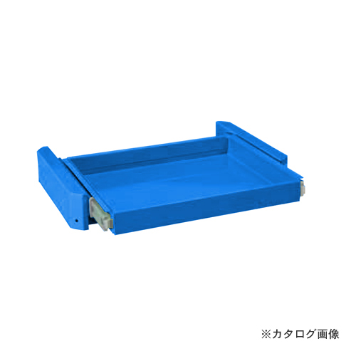 【直送品】サカエ SAKAE スーパースペシャルワゴン用オプション・スライド棚セット MAS-1SETBL