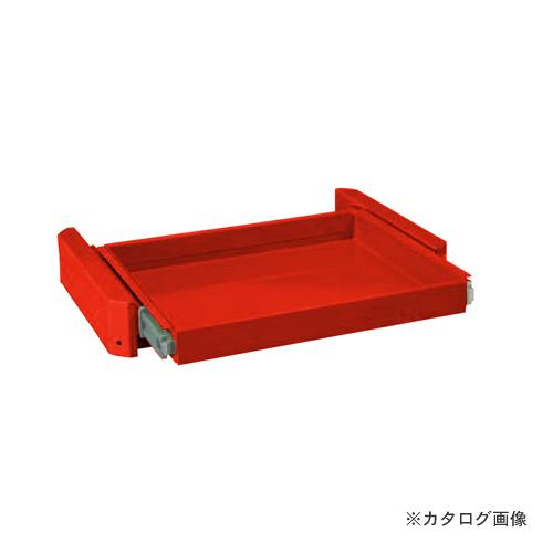 【直送品】サカエ SAKAE スーパースペシャルワゴン用オプション・スライド棚セット MAS-1SETRE