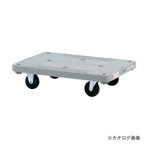 【仕入先在庫限り】【直送品】サカエ SAKAE 樹脂平台車 MHT-20