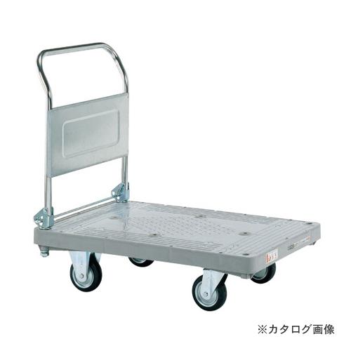 【直送品】サカエ SAKAE 樹脂ハンドカー 標準キャスター 取手折リタタミ式 MHT-20C
