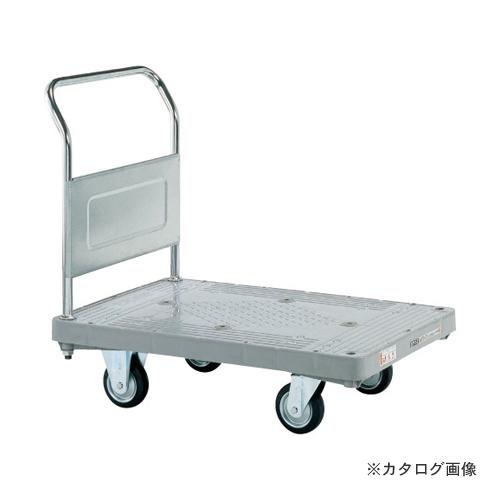 【直送品】サカエ SAKAE 樹脂ハンドカー 標準キャスター 取手固定式 MHT-20K