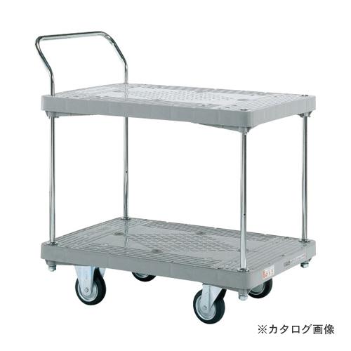【直送品】サカエ SAKAE 樹脂ハンドカー 標準キャスター 2段片袖 MHT-12