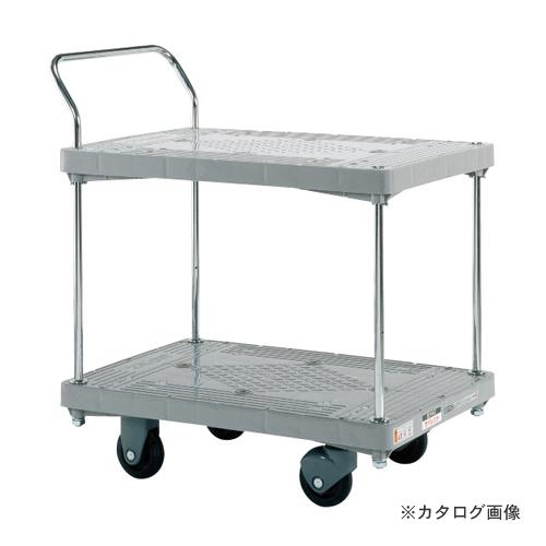【直送品】サカエ SAKAE 樹脂ハンドカー サイレントキャスター 2段片袖 MHT-22S