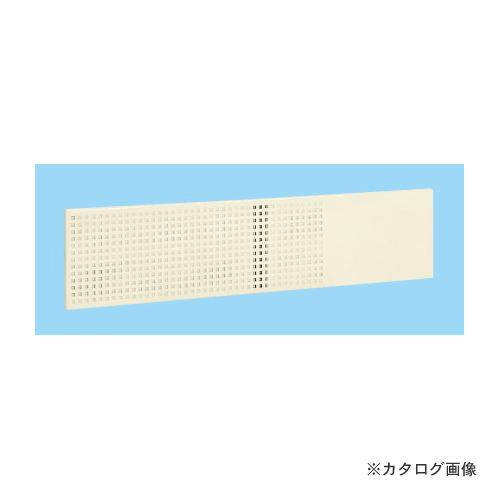 【個別送料1000円】【直送品】サカエ SAKAE ニューマーク2オプション・パンチングパネル MPN-15P