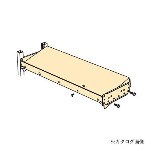 【運賃見積り】【直送品】サカエ SAKAE 傾斜棚板セット MS1530KT
