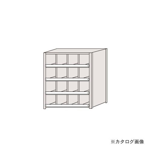 【運賃見積り】【直送品】サカエ SAKAE 区分棚 コボレ止め付タイプ NCC710-404